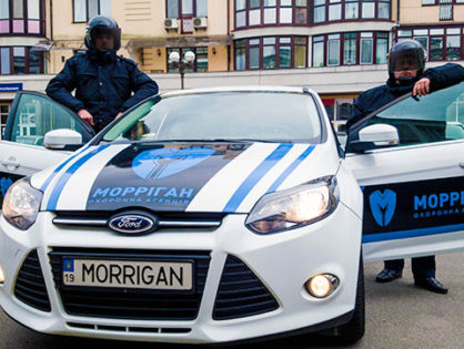 Експрес-охорона в Києві
