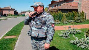 Охорона приватних будинків Київ